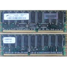 Модуль памяти 512Mb DDR ECC для HP Compaq 175918-042 (Муром)