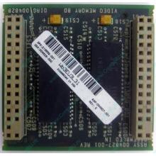 Видеопамять для Compaq Deskpro 2000 (SP# 213859-001 в Муроме, DG# 004828-001 в Муроме, ASSY 004827-001) - Муром