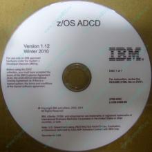 z/OS ADCD 5799-HHC в Муроме, zOS Application Developers Controlled Distributions 5799HHC (Муром)