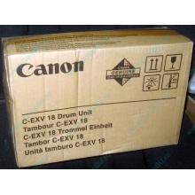 Фотобарабан Canon C-EXV18 Drum Unit (Муром)