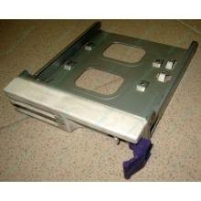 Салазки RID014020 для SCSI HDD (Муром)