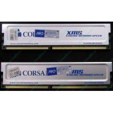 Память 2 шт по 512Mb DDR Corsair XMS3200 CMX512-3200C2PT XMS3202 V5.2 400MHz CL 2.0 0615197-0 Platinum Series (Муром)
