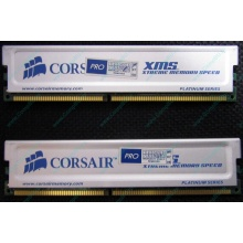 Память 2 шт по 1Gb DDR Corsair XMS3200 CMX1024-3200C2PT XMS3202 V1.6 400MHz CL 2.0 063844-5 Platinum Series (Муром)