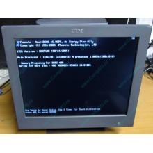 Б/У моноблок IBM SurePOS 500 4852-526 (Муром)
