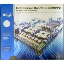 Материнская плата Intel Server Board SE7320VP2 socket 604 (Муром)