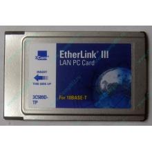 Сетевая карта 3COM Etherlink III 3C589D-TP (PCMCIA) без LAN кабеля (без хвоста) - Муром