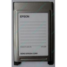 Переходник с Compact Flash (CF) на PCMCIA в Муроме, адаптер Compact Flash (CF) PCMCIA Epson купить (Муром)