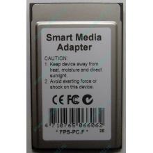 Smart Media PCMCIA адаптер PQI (Муром)